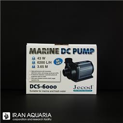 واتر پمپ دی سی اس 6000 (water pump dcs-6000)