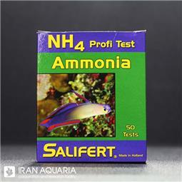 تست آمونیاک (Ammonia Test)