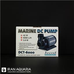واتر پمپ دی سی تی 6000 (water pump dct-6000)
