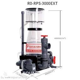 آر او- پی آر اس 3000 (RO-RPS-3000EXT)