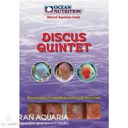 دیسکس کوئینتت (Discus Quintet)
