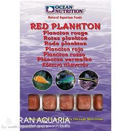 پلانکتون قرمز (red plankton)