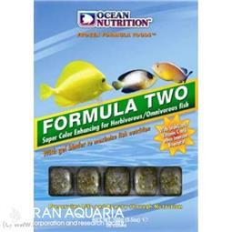 فرمول دو کیوب تری (formula two)