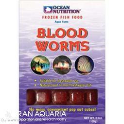 کرم خوني (Blood Worms)