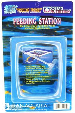 فیدینگ استیشن (feeding station)