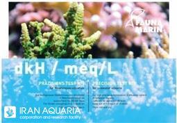 کیت تست DKH/meq/L