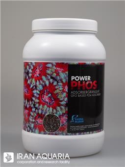 فسفات پاور (Power Phos)