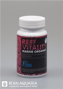 ریف ویتالیتی (Reef Vitality)