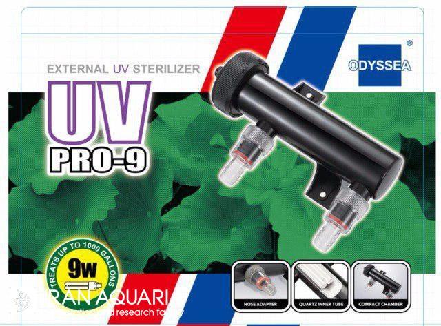یووی پرو اولترا وایولت استریلایزر (UV Pro Ultravio)