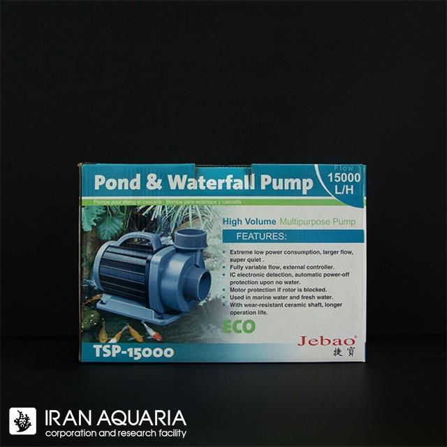 واتر پمپ تی اس پی 15000 (Water Pump TSP 15000)
