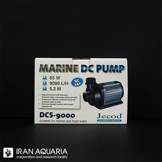 واتر پمپ دی سی اس 9000 (Water Pump DCS 9000)