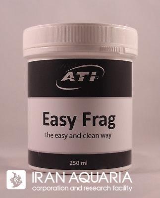 ایزی فرگ ( easy frag )
