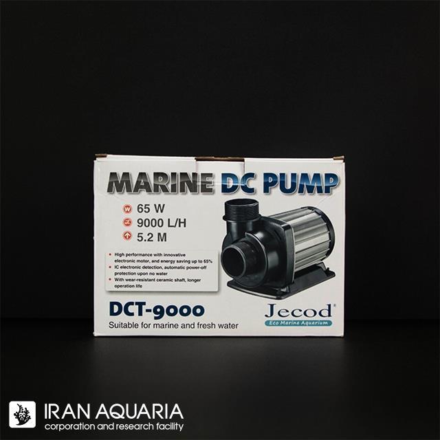 واتر پمپ دی سی تی 9000 (Water Pump DCT-9000)
