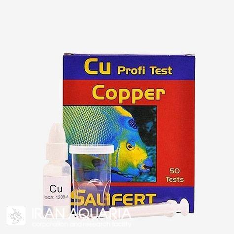 تست مس (Copper Test)