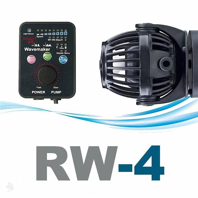 موج ساز آر دبلیو 4 (RW 4)