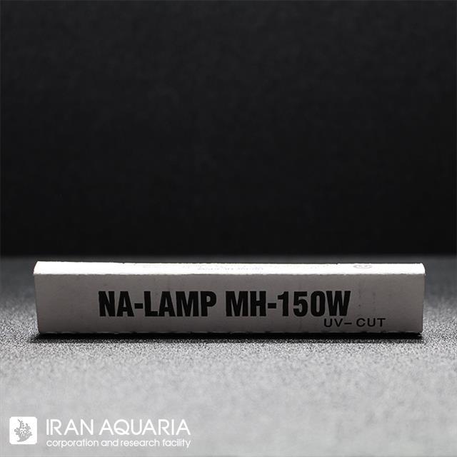 لامپ متال هالید (سبز) 150 وات (METAL HALIDE LAMP(G