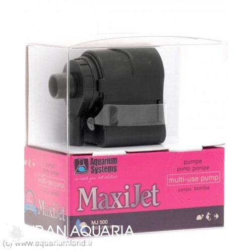 واتر پمپ مکسی جت 500 (Water Pump Maxijet 500)
