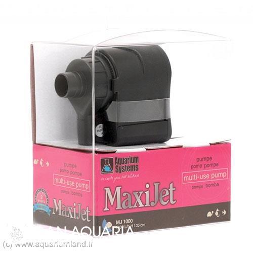 واتر پمپ مکسی جت 1000 (Water Pump Maxijet-1000)