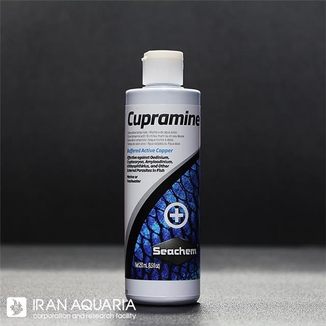 کوپرامین (Cupramine)