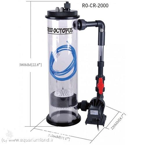 آر او-سی آر 2000 (Ro-Cr 2000)
