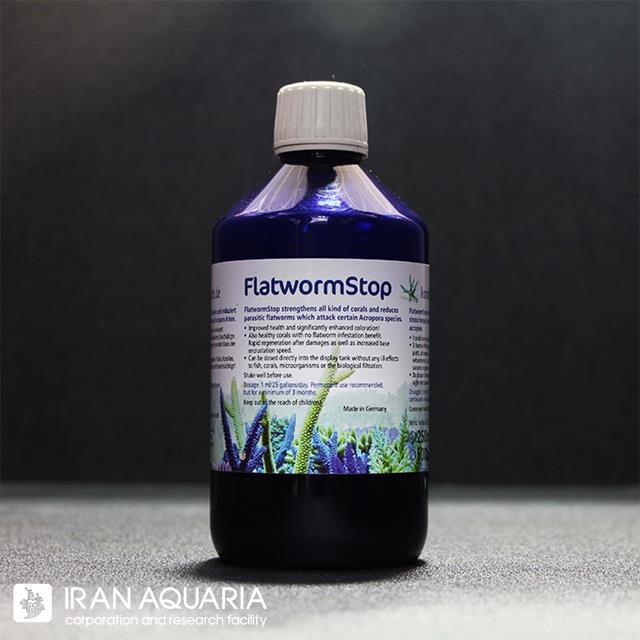 فلت-وُرم استاپ (flatworm stop)