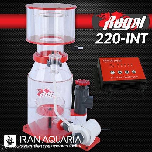 رگال 220 (regal 220 int)