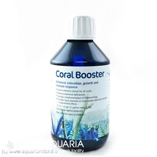 کورال بوستر (coral booster)