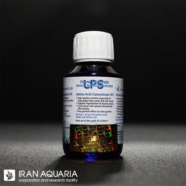 آمینو اسید ال پی اس (amino acid concentrate LPS)