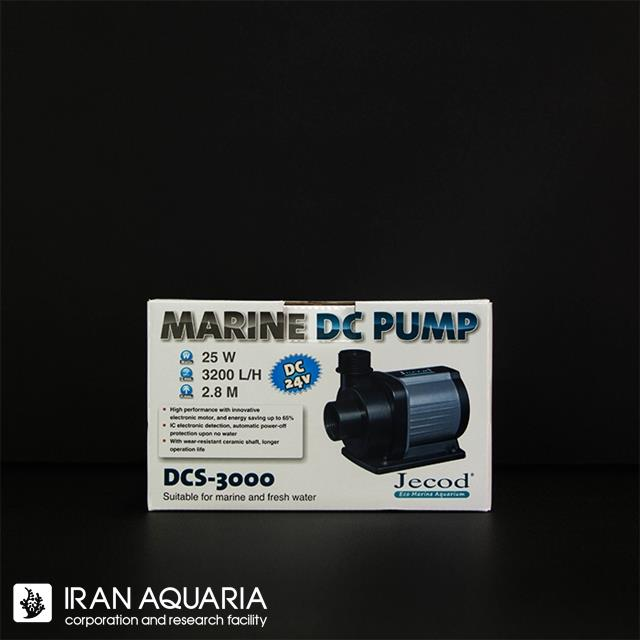 واتر پمپ دی سی اس 3000 (Water Pump DCS 3000)