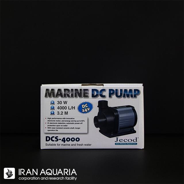 واتر پمپ دی سی اس 4000 (Water Pump DCS 4000)