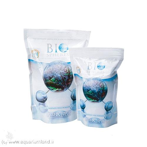 بایو اشفرز (bio spheres)