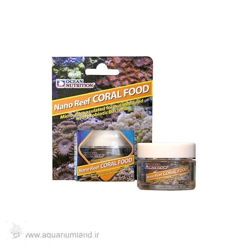 غذای مرجان نانو ریف (Nano Reef Coral Food)