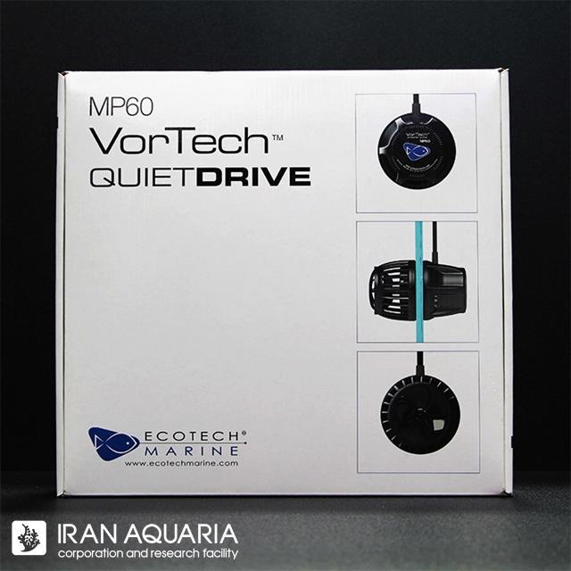 موج ساز ورتک ام پی 60 (Vortech mp60)