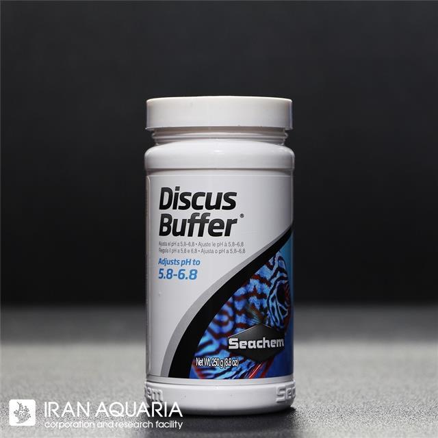 دیسکس بافر (DISCUS BUFFER)