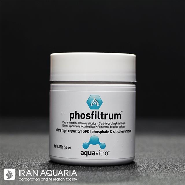 فسفیلترم (Phosfiltrum)