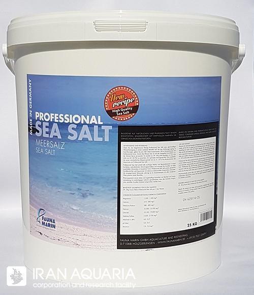 سی سالت پروفشنال (Professional Sea Salt)
