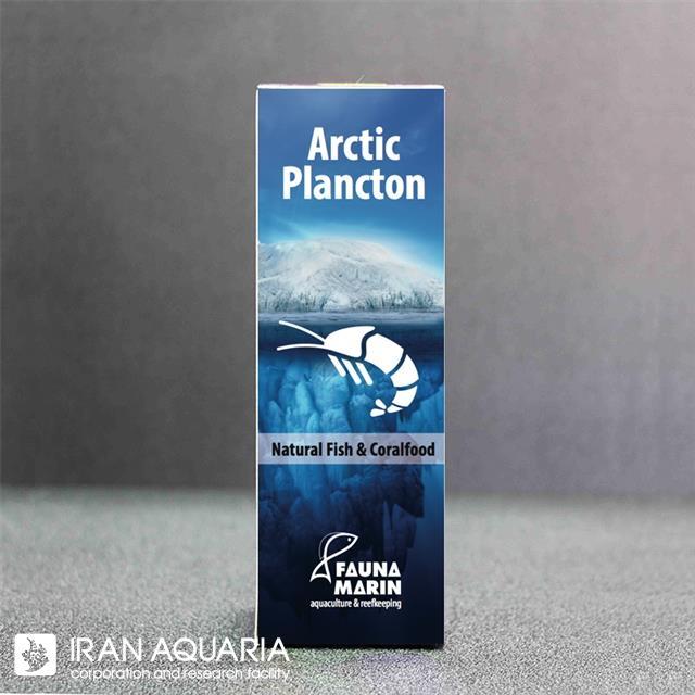پلانگتون قطبی (Arctic Plankton)