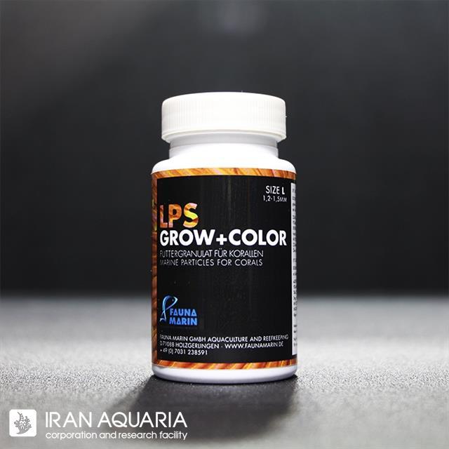 غذای ال پی اس رنگ و رشد (LPS Grow and Color)