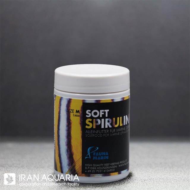 اسپرولینا سافت  ( Soft Spirulina)