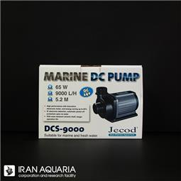واتر پمپ دی سی اس 9000 (water pump dcs-9000)